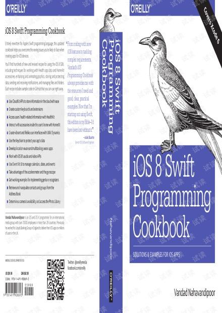 【英文完整版】iOS 8 Swift Programming Cookbook