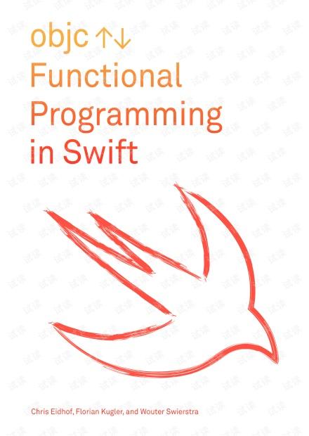 【Swift学习极力推荐】Functional Programming in Swift
