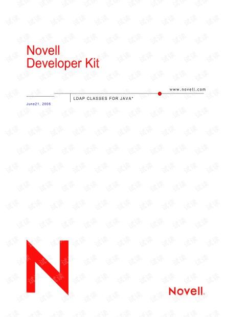 Ldap学习手册pdf版