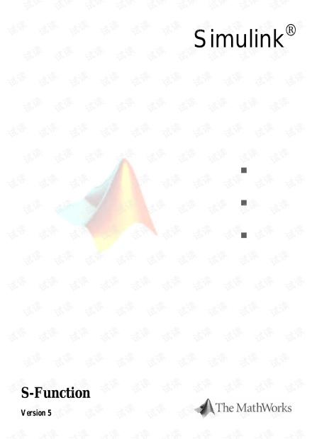 MATLAB的S-Function编写指导