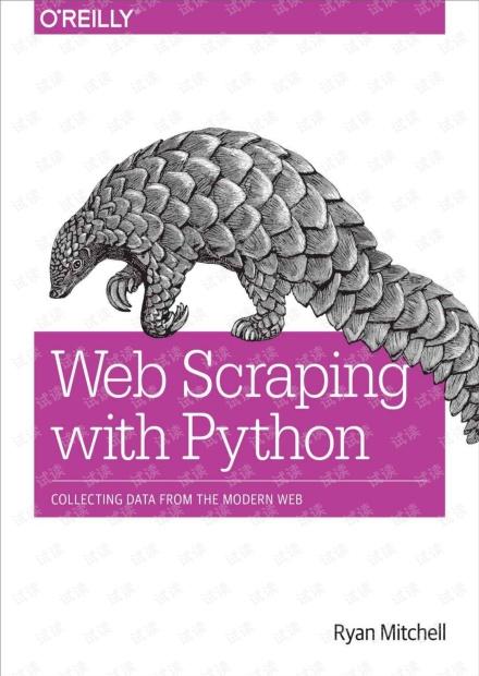 Web Scraping with Python 爬虫2015 高清.pdf版