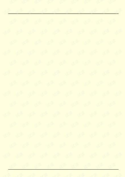 JAVA语言程序设计【高清版】.pdf