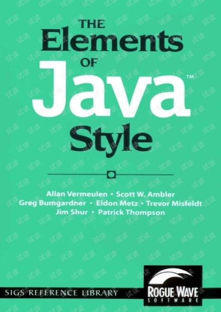 Java编程风格 英文非扫描版