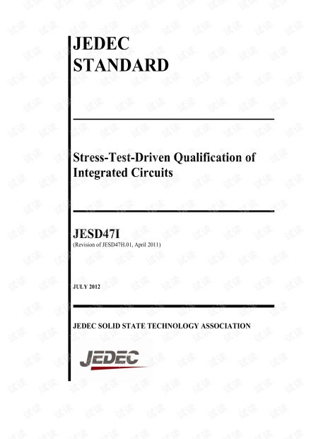 JESD47I Stress-Test-Driven Qualification of Integrated Circuits