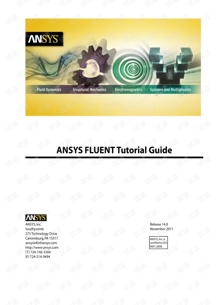 FLUENT TUTORIAL GUIDE