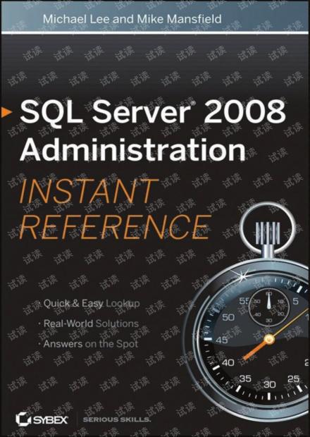 SQL.Server.2008.管理即时参考