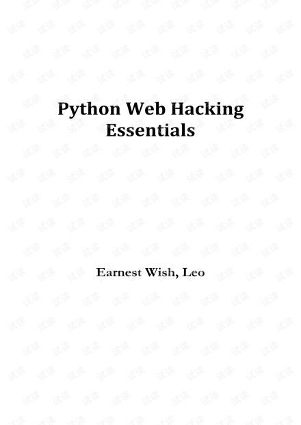 Python Web Hacking Essentials