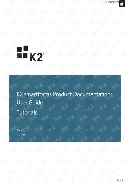 跟着教程学K2smartforms