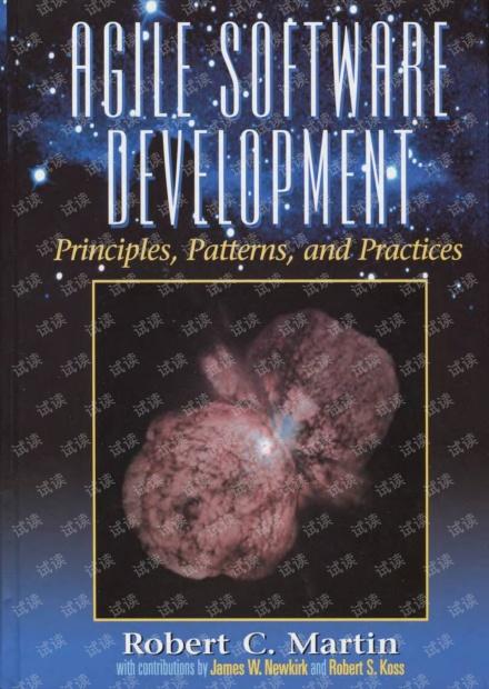 Agile software development principles, patterns, and practices英文扫描版