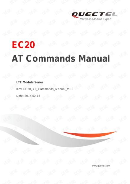 Quectel_EC20_AT_Commands_Manual_V1.0