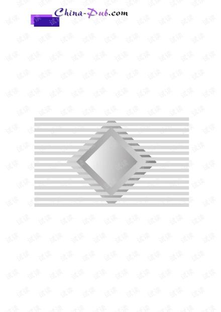CN.大规模定制模式下的敏捷产品开发.大卫.M.安德森.扫描版