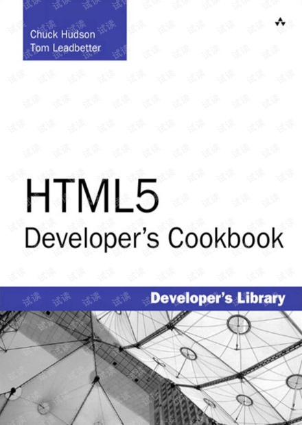 HTML5开发者的Cookbook
