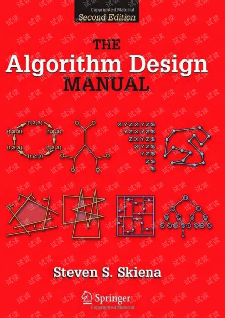 算法设计手册 The.Algorithm.Design.Manual,2nd