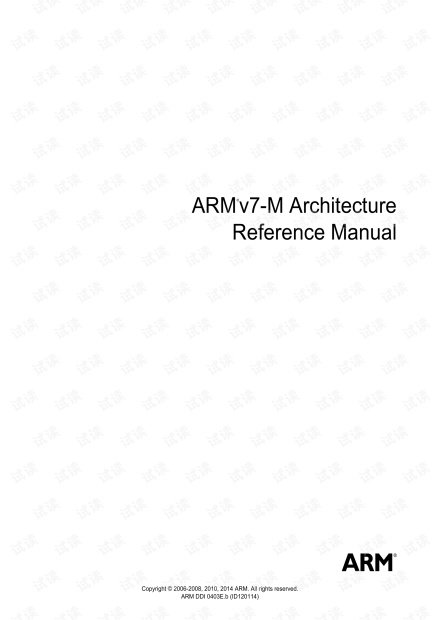 ARMv7-M Architecture Reference Manual