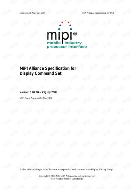 MIPI_DCS_specification_v1.02.00.pdf