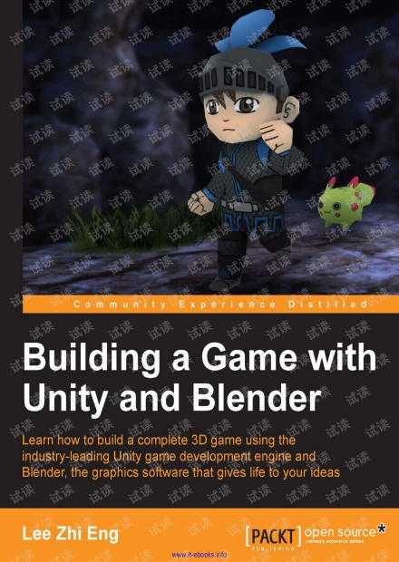 Building a Game with Unity and Blender(PACKT,2015)