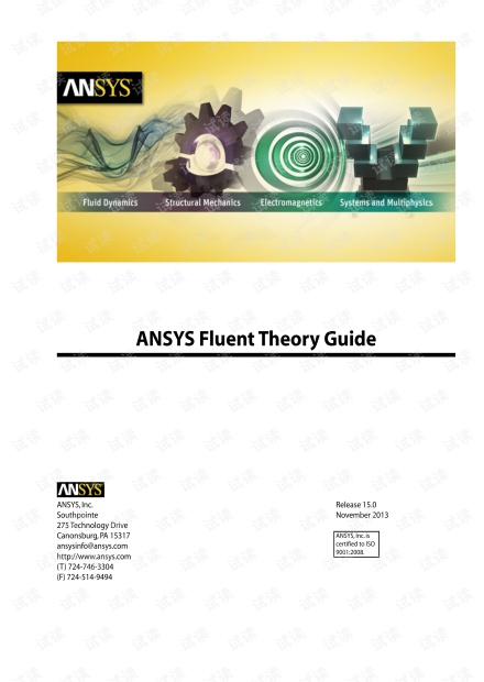 ANSYS 15.0 Fluent Theory Guide