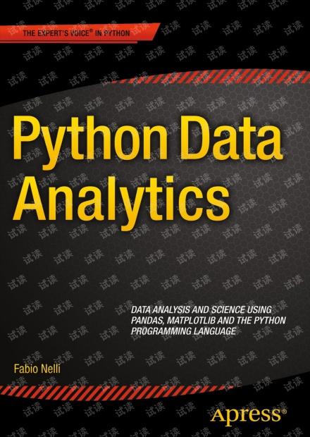 Python Data Analytics 无水印pdf 0分