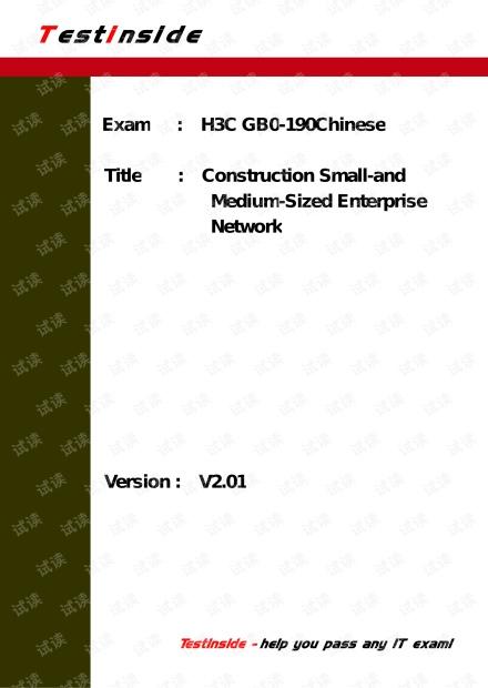 H3CNE 题库 GB0-190ChineseV2.01 部分有详解