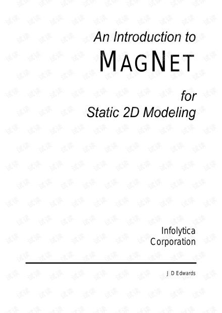 infolytica magnet 教程