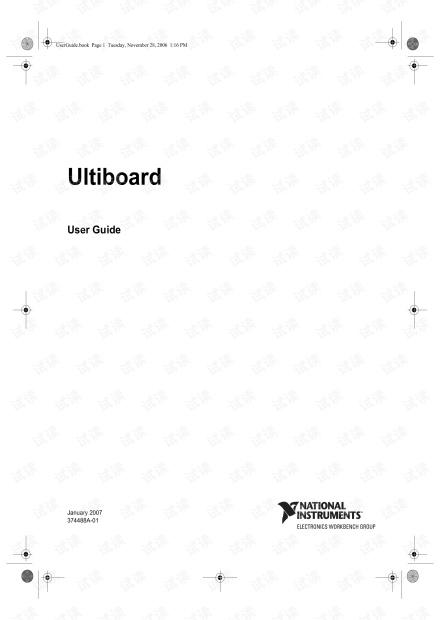 Ultiboard10 user manual