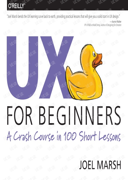 UX.for.Beginners.2015.12.pdf