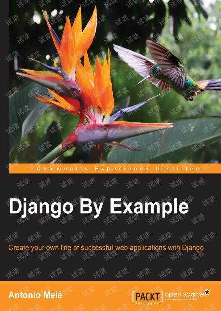 Django By Example 无水印pdf 0分