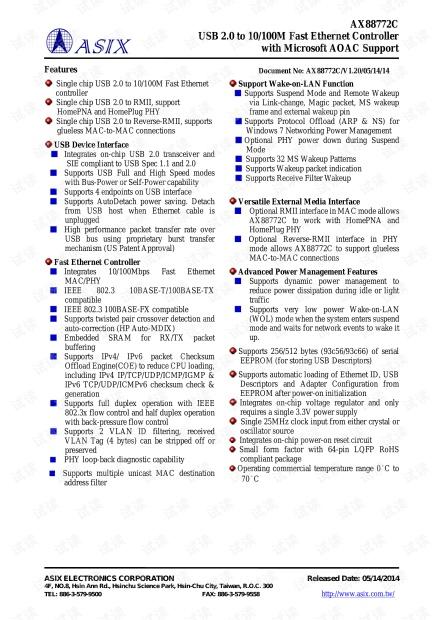AX88772C Datasheet v120