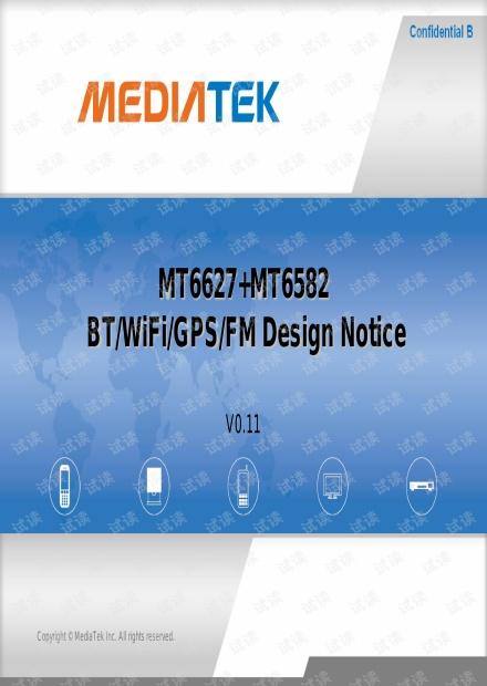 MT6627+MT6582_Connectivity_Design_Notice_V0.11