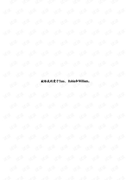 深入理解C#(中文第三版)_扫描版_16.7M.pdf