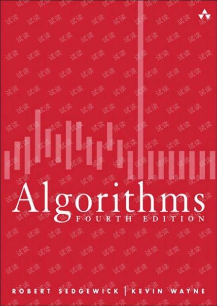 算法:第4版(Algorithms, 4th Edition)