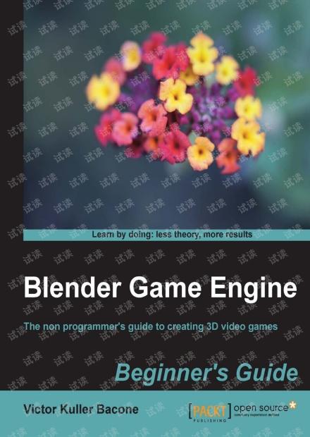 Blender Game Engine Beginners Guide  游戏开发指南