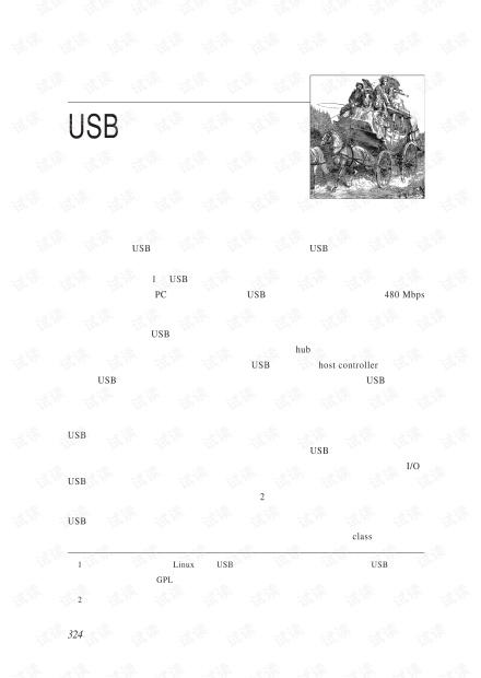 usb 驱动程序编写