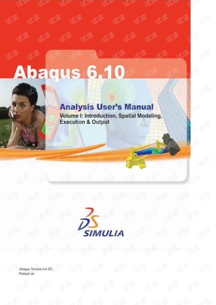 ABAQUS Analysis User's Manual 1