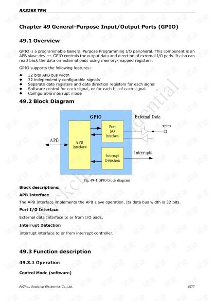 RK3288 GPIO的相关寄存器的介绍和使用