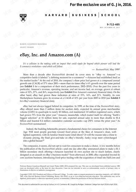 eBay, Inc. and Amazon.com (A).pdf  -- Harvard Business School case