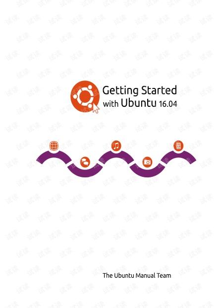 Ubuntu 16.04入门手册 Getting Started with Ubuntu 16.04