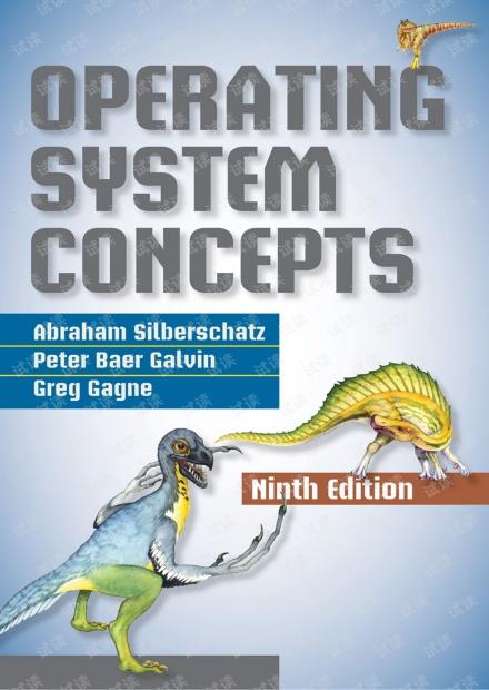 操作系统概念 9th 英文原版 恐龙书