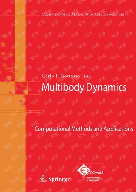 Multibody Dynamics(2009)