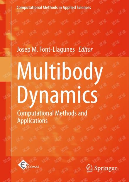 Multibody Dynamics(2016)