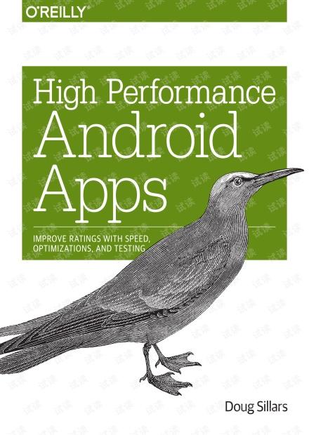 高性能Android Apps开发(High Performance Android Apps)-2015年O'reilly英文原版,0积分