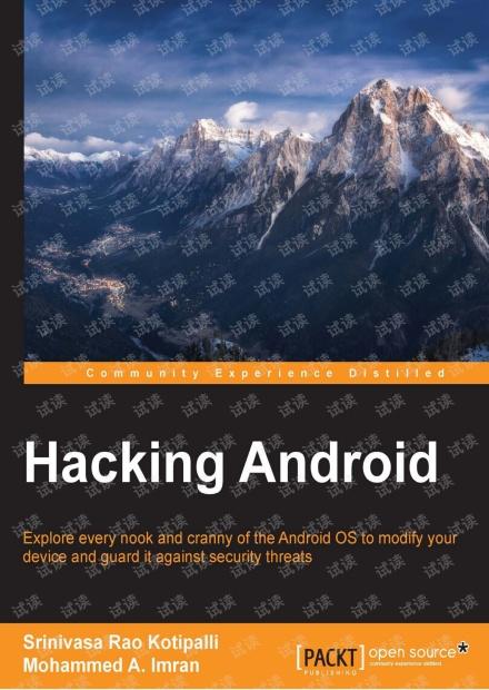 攻击Android(Hacking Android)-2016年英文原版书,0积分