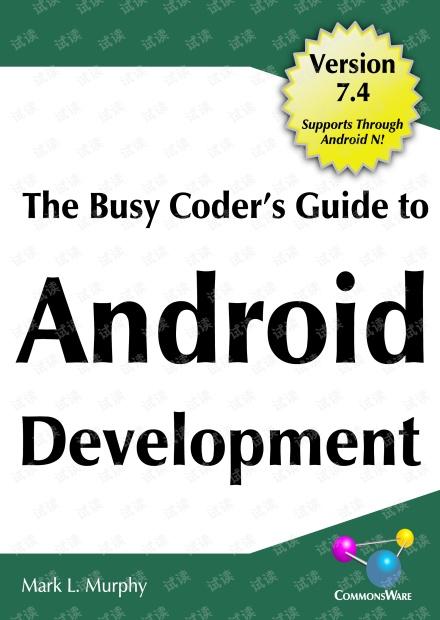 给忙碌程序员的Android开发指南(The Busy Coder's Guide to Android Development)-2016年最新7.4版本