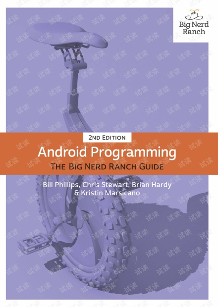 Android编程(Android Programming-The Big Nerd Ranch Guide, 2nd Edition)-2015英文书,0积分