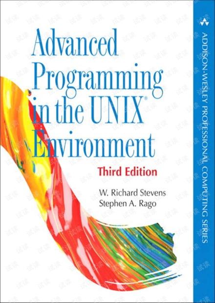 unix环境高级编程 第三版 文字版非扫码(带目录)