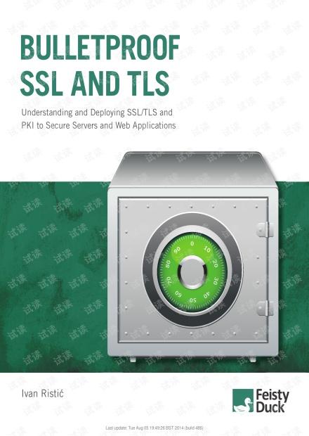 HTTPS权威指南:在服务器和Web应用上部署SSL-TLS和PKI (英文版)