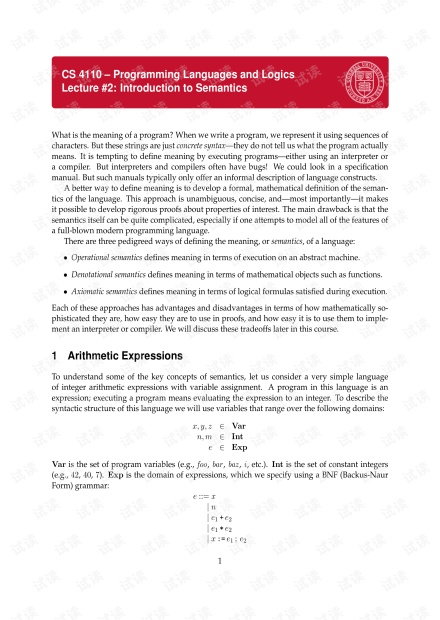 Programming Languages and Logics Lecture Notes (Cornell CS4110)