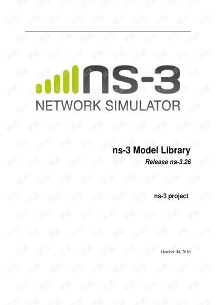NS3.26模块库model library.pdf