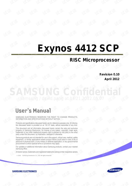 三星(4412手册完整版)SEC_Exynos 4412 SCP_Users Manual_Ver.0.10.00_Preliminary backup