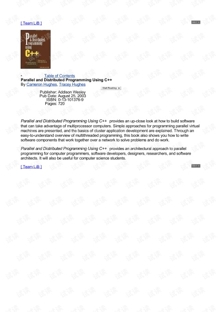Parallel and Distributed Programming Using C++-Addison Wesley(2003).pdf